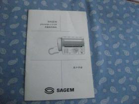 热敏纸传真机用户手册