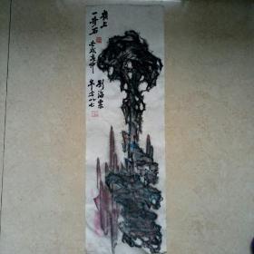 刘海粟奇石图,未裱镜片旧画一幅。