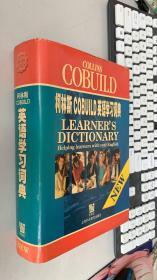 柯林斯COBU1LD英语学习词典
