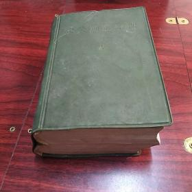 英汉词汇手册