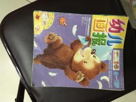 幼儿画报(3—7岁)2011年第27期,2014年期刊,任选,每本2元