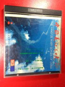 VCD:VCD:中国长江三峡(单碟装)作者:人民美术出版社出版