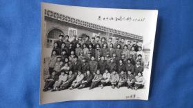 老照片,原十九班全体合影 1969.4.25