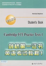 剑桥证书英语考试教程-学生用书 正版 斯蒂芬斯(Stephens,N.)   9787301146934