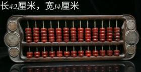 红翡翠镶银元算盘,重量1260g