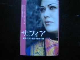 日本原版,书