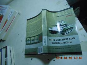 M24CHAFFEE LIGHT TANK TECHNICAL MANUAL
