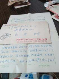 著名儿童文学作家、评论家樊发稼信札一通两页带封16开