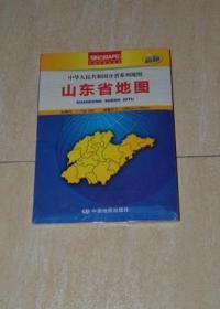 山东省地图(新版)(全新未拆)
