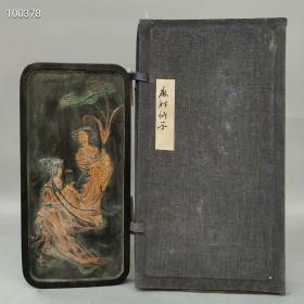 旧藏大清乾隆年《麻姑仙子》老墨块尺寸如图,重550克
