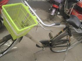 老凤凰18自行车