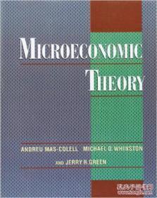 Microeconomic Theory(MWG经典的高级微观经济学教材)
