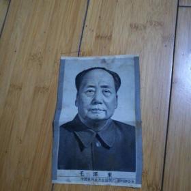 毛泽东丝绸像9.5✘14.6