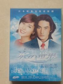 日本经典电视连续剧      冰的世界DVD6碟   (国日双语 中文字幕)