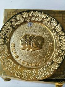 建国五十周年纪念盘,9cmX9cm。