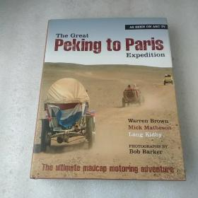 The Great peking to paris Expedⅰtⅰon