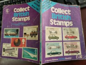 1982版英国邮票目录