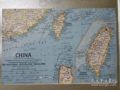 National Geographic國家地理雜志地圖系列之1964年11月 China 中國(中東部)地圖