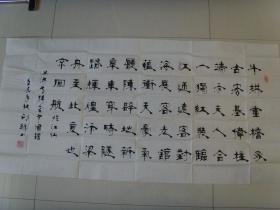 邱魁:书法:自作词一首《临江仙 上海世博会中国馆》(参展作品)