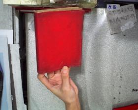 毛主席论党的建设(带毛泽东像红塑包装)