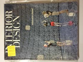 INTERIOR DESIGN 室内设计 2012年 10月 原版英文期刊