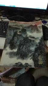 瀚海十五周年庆典拍卖会,天工艺苑集藏近现代书画【二】