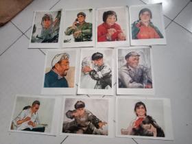 美术宣传画10张【16开】