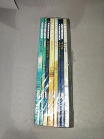 罗伯特罗素作品集套装全8册:《兔子坡》《本和我》 《基德船长的猫》 《艰难的冬季》 《利维尔和我》 《尾巴的故事》 《我发现哥伦布了》 《麦克维尼先生的旅行》未拆封