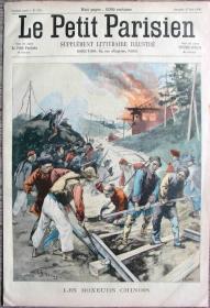 1900年6月17日法国原版老报纸《LE PETIT PARISIEN》— 义和团破坏铁路
