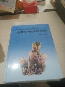 馆藏矿物精品鉴赏