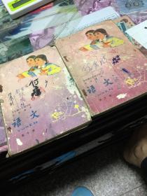 全日制十年制学校小学课本语文笫十册