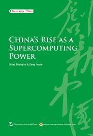 正版】Chinas rise as a supercomputing power
