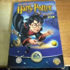 哈利.波特与魔法石 中文版(1碟)盒装