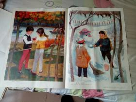 小学课本语文第三册教学图片 :看图写话——秋天和冬天  王赫 画   上海教育出版社出版  1979年3月一版一印  (2开)