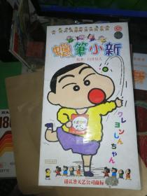 DVD 蜡笔小新 【13DVD】