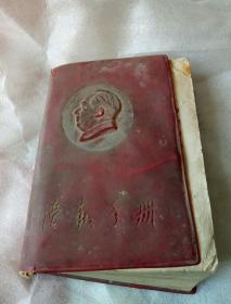读报手册  红塑皮  1969年