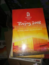 第二十九届北京奥林匹克运动会开闭幕式3片装DVD