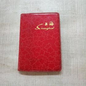 红塑料皮精装64开,日记本     上海。