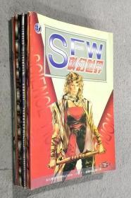 科幻世界 1997年 11期合售+增刊