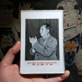 文革毛主席像章瓷板画描金边伟人瓷像毛主席万岁红色文化收藏