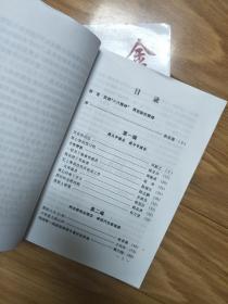 中国人民解放军第八六医院编《难忘的八六岁月—— 纪念建院57周年暨驻当涂50周年》多幅历史老照片及回忆文章!