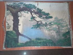杭州织锦丝绸画(黄山翠盖笼烟)文革丝织画(品差特价)