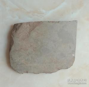 山西虒亭地区旧石器时代生产工具-----《大石斧》----非卖品---残品---虒人荣誉珍藏