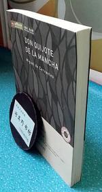 新悦读之旅【堂吉诃德】刘京胜/译,中国文联出版社2014年印刷。本书被西班牙相关单位收藏