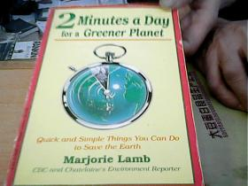 2MINUTES.A.DAY.FOR.A.GREENER.PLANET