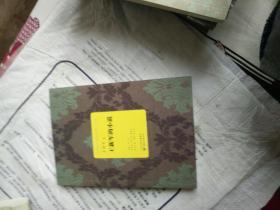 王新军的小说