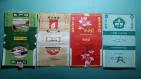 【烟标】 中国烟草工业公司烟标一组   (66年彩印三门峡、69年白兰、70年处处红、握手)