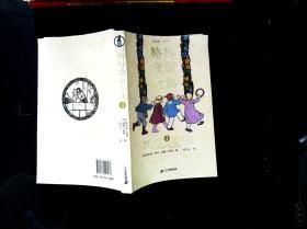 格林童话全集(4)