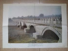 宣传画;卢沟桥(对开,上世纪70年代宣传画,七七事变抗日战争全面爆发的起点)