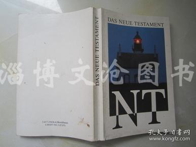 Das Neue Testament:Revidierte Elberfelder Übersetzung【32开 德文原版】